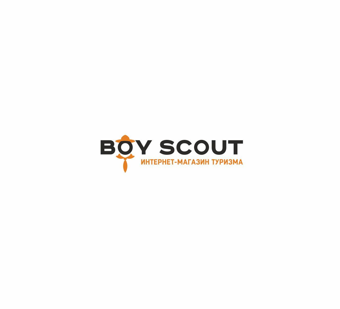 Логотип для сайта интернет-магазина BOY SCOUT - дизайнер Richardik