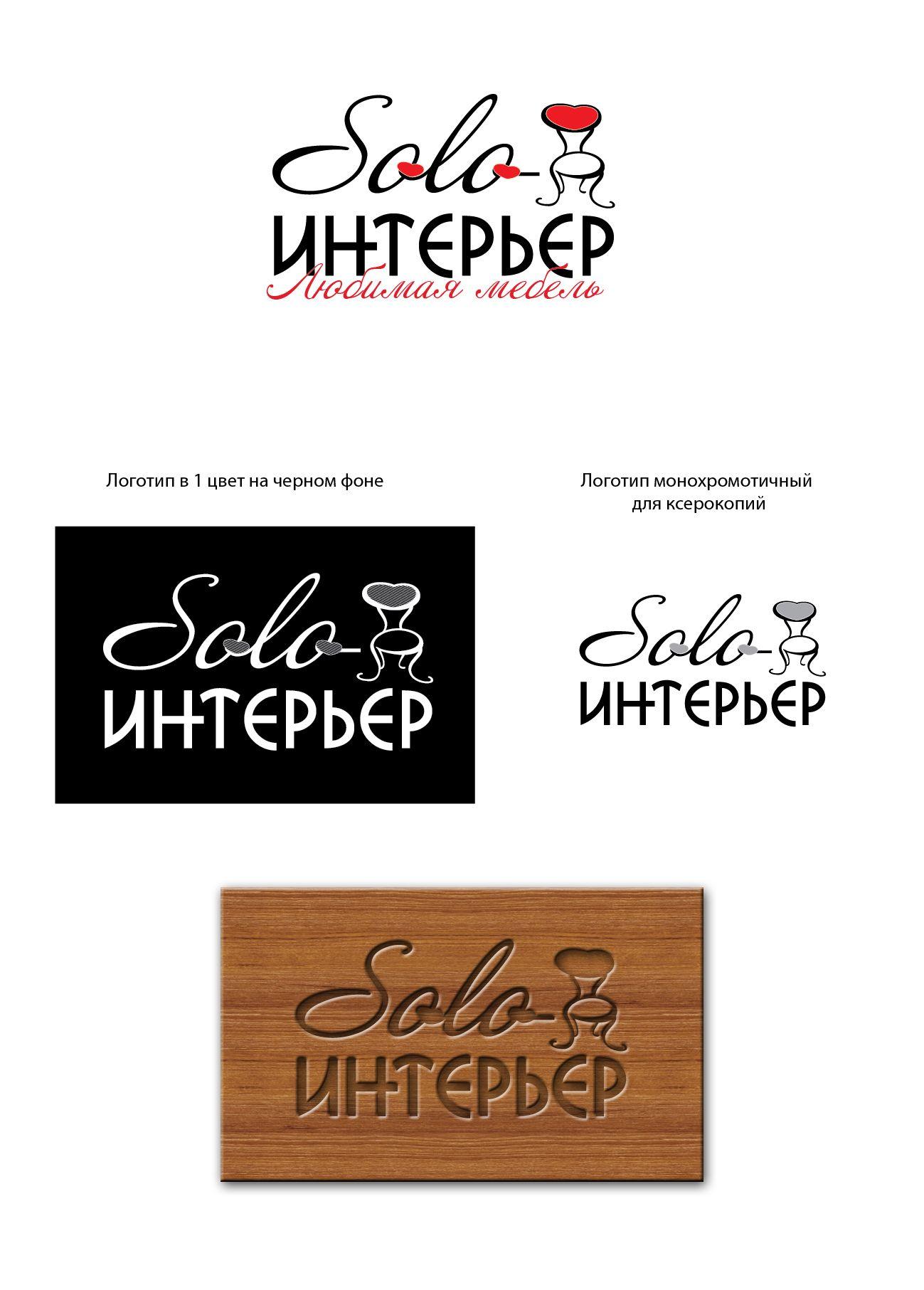 Редизайн логотипа - дизайнер lenanel1977