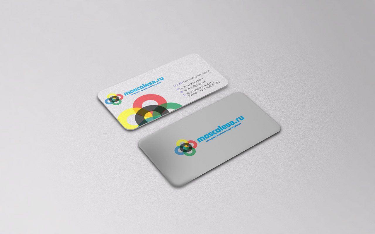 Лого и фир.стиль для ИМ шин и дисков. - дизайнер Pulkov