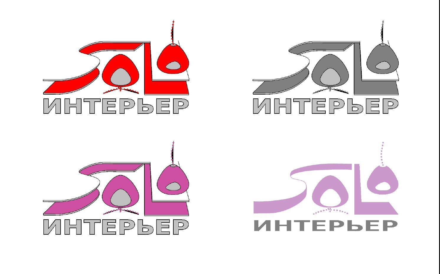 Редизайн логотипа - дизайнер Vladimir-Kiev