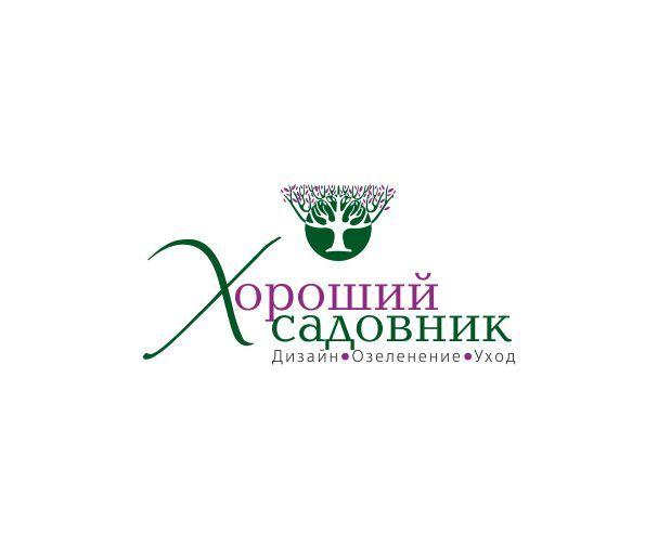 Фирменный стиль для компании по озеленению - дизайнер elenuchka