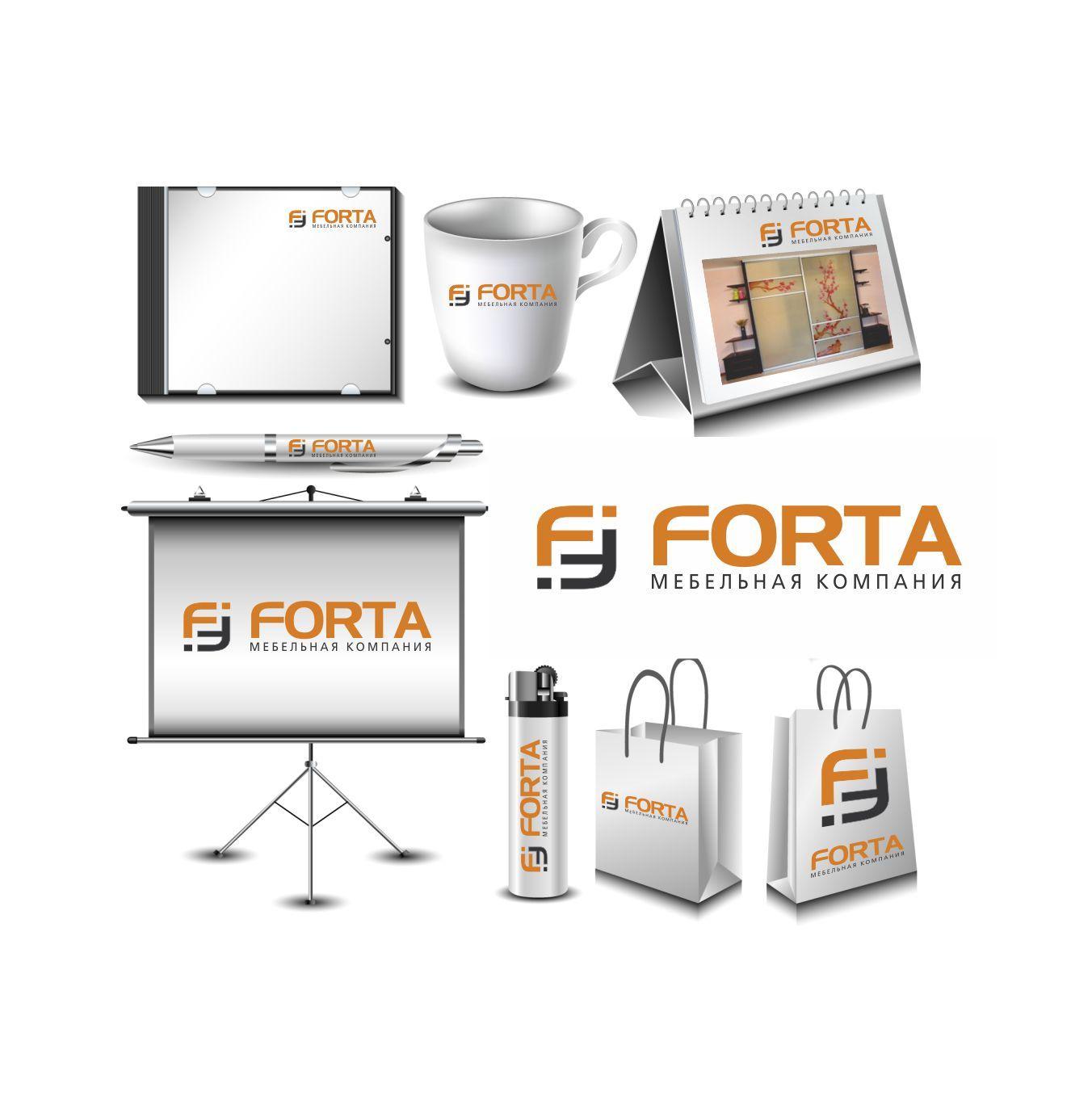 Логотип и фирменный стиль для мебельной компании . - дизайнер elenuchka