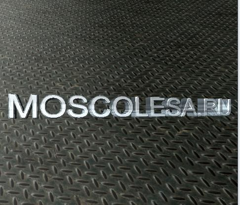 Лого и фир.стиль для ИМ шин и дисков. - дизайнер alena26
