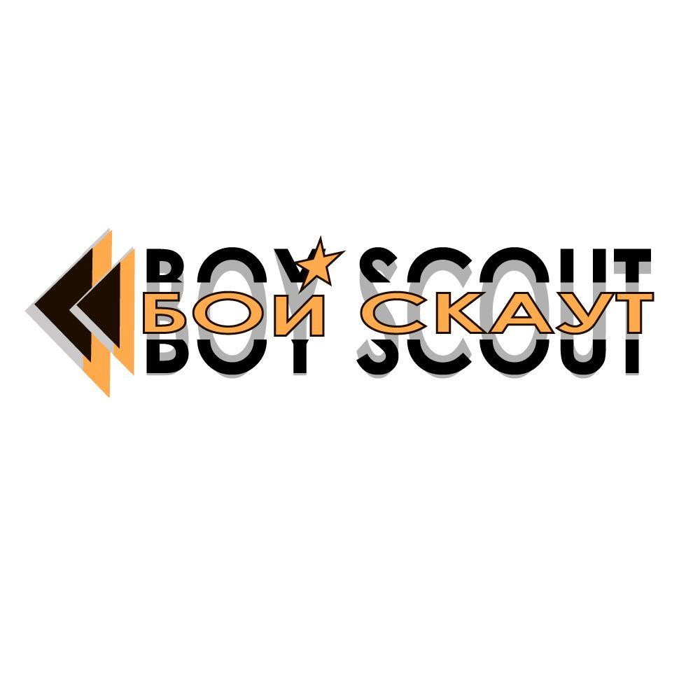 Логотип для сайта интернет-магазина BOY SCOUT - дизайнер metallp