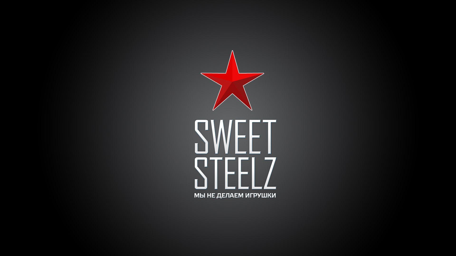 Лого и фирм. стиль для шоколадных военных моделей - дизайнер StereoStereo