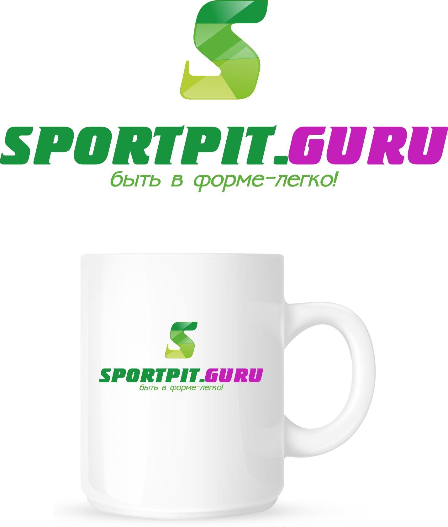 Магазины спортивного питания - дизайнер KylTas