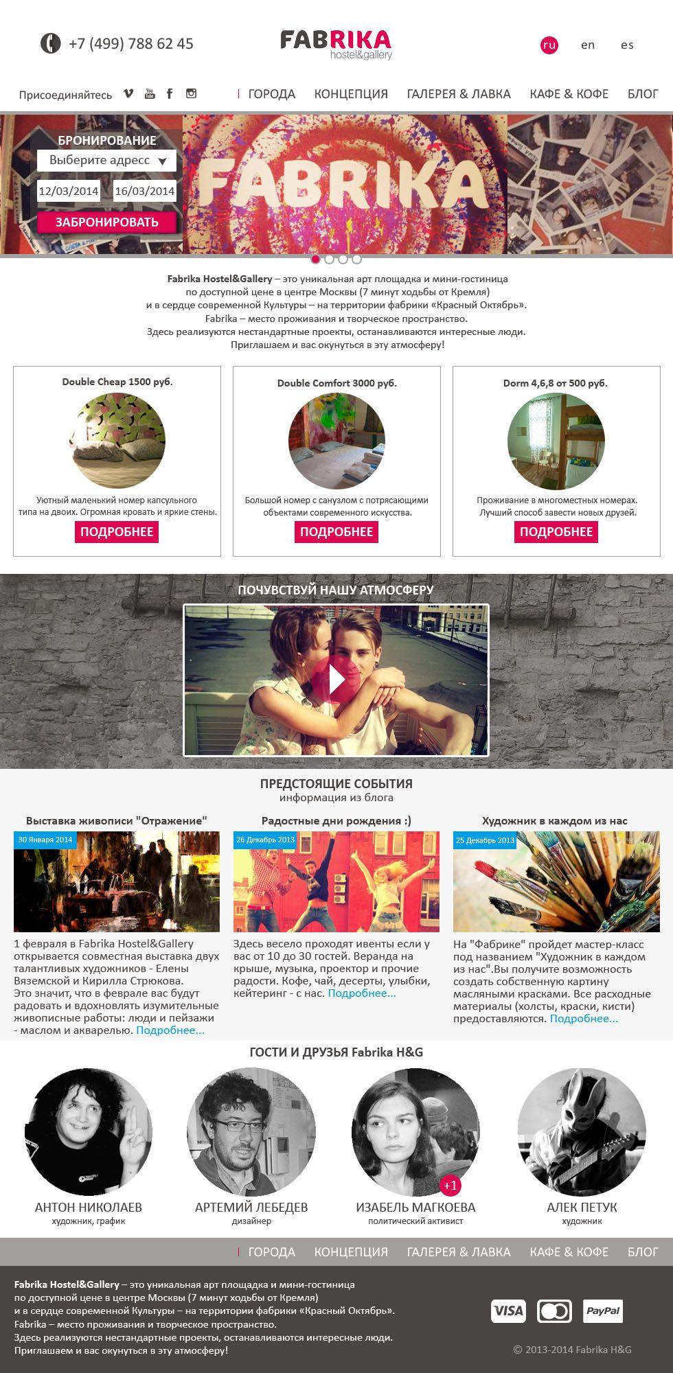 Разработка сайта арт пространства - дизайнер sasha_amelina