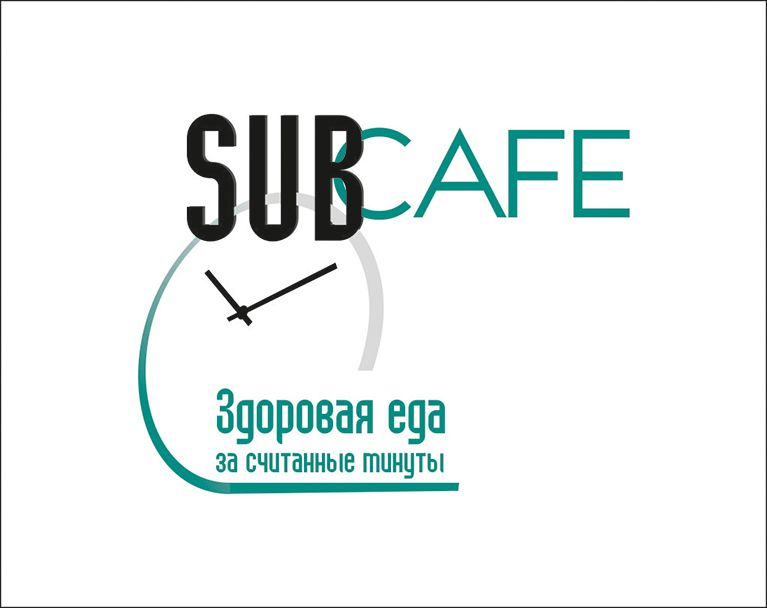 Кафе быстрого обслуживания (fast food) - дизайнер ART_Kobets