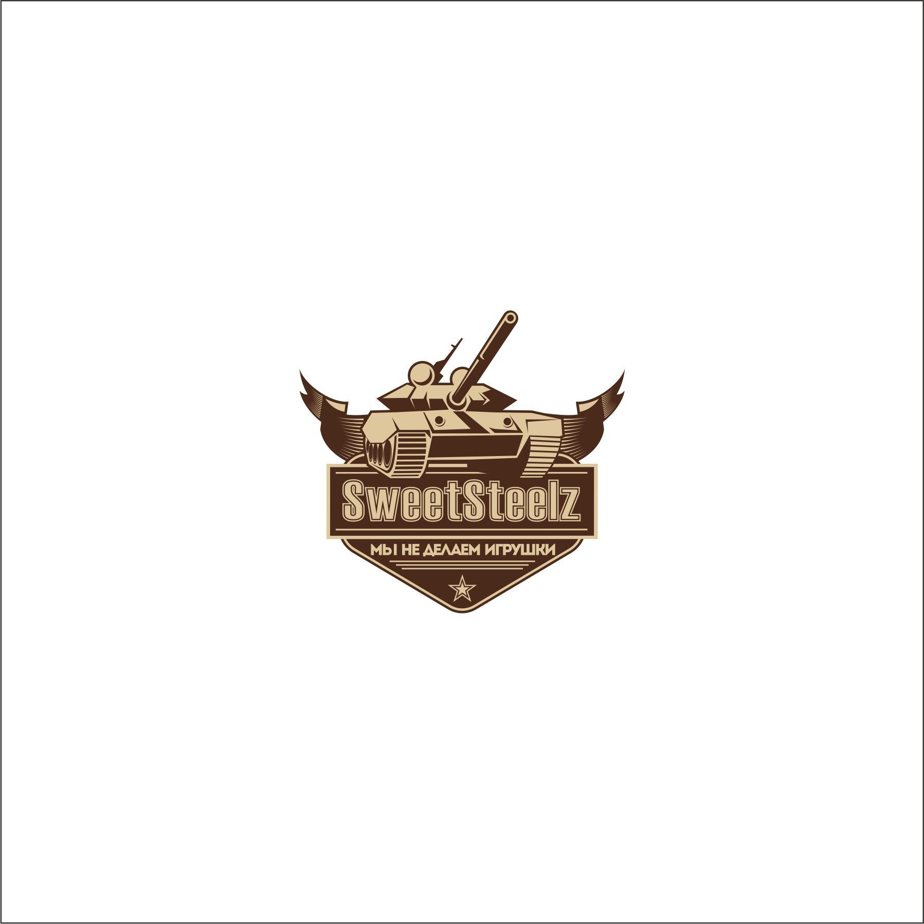 Лого и фирм. стиль для шоколадных военных моделей - дизайнер AlexSh1978
