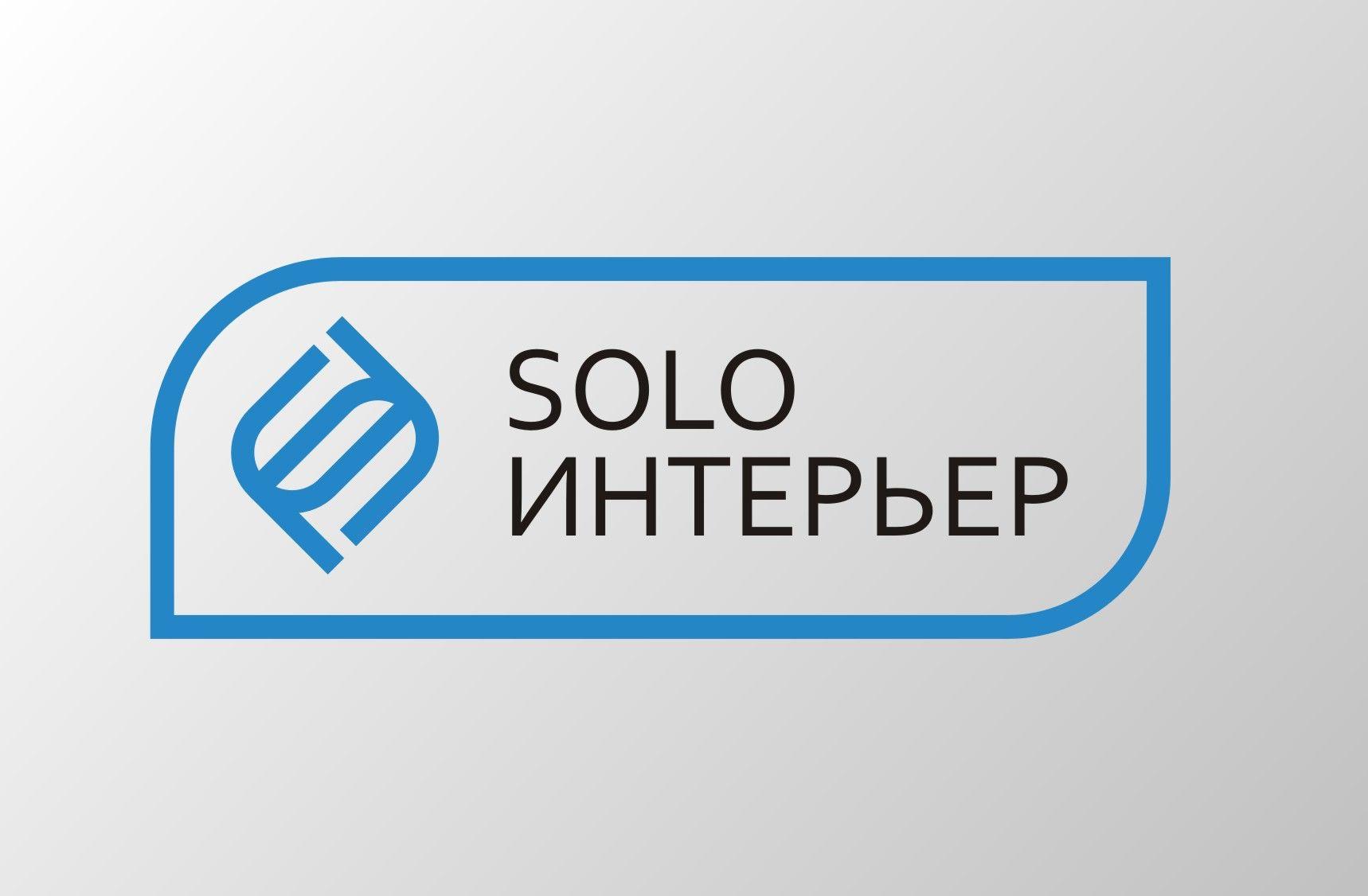 Редизайн логотипа - дизайнер arank
