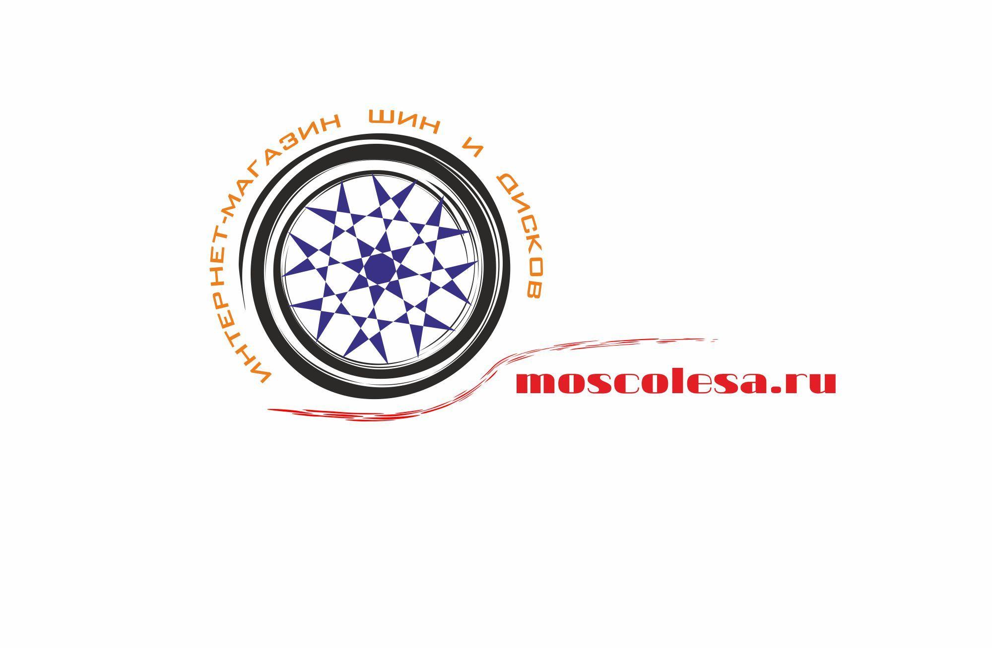 Лого и фир.стиль для ИМ шин и дисков. - дизайнер ThCat