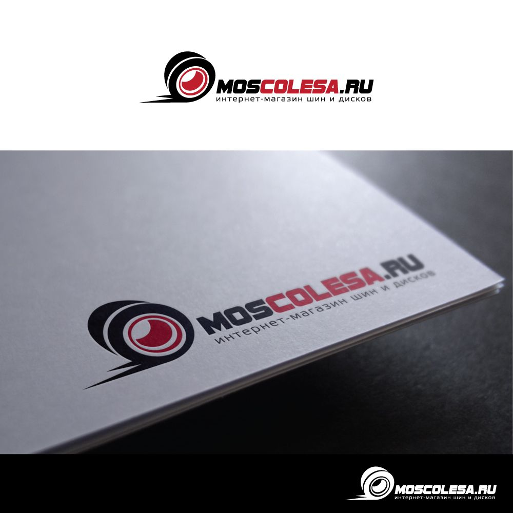 Лого и фир.стиль для ИМ шин и дисков. - дизайнер zanru