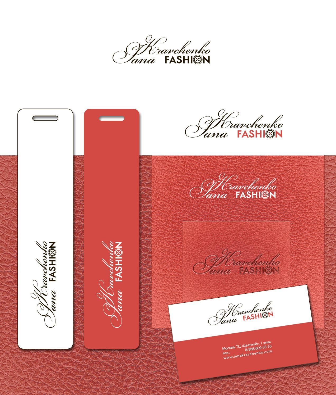 Логотипа и фир. стиля для дизайнера одежды - дизайнер lenanel1977