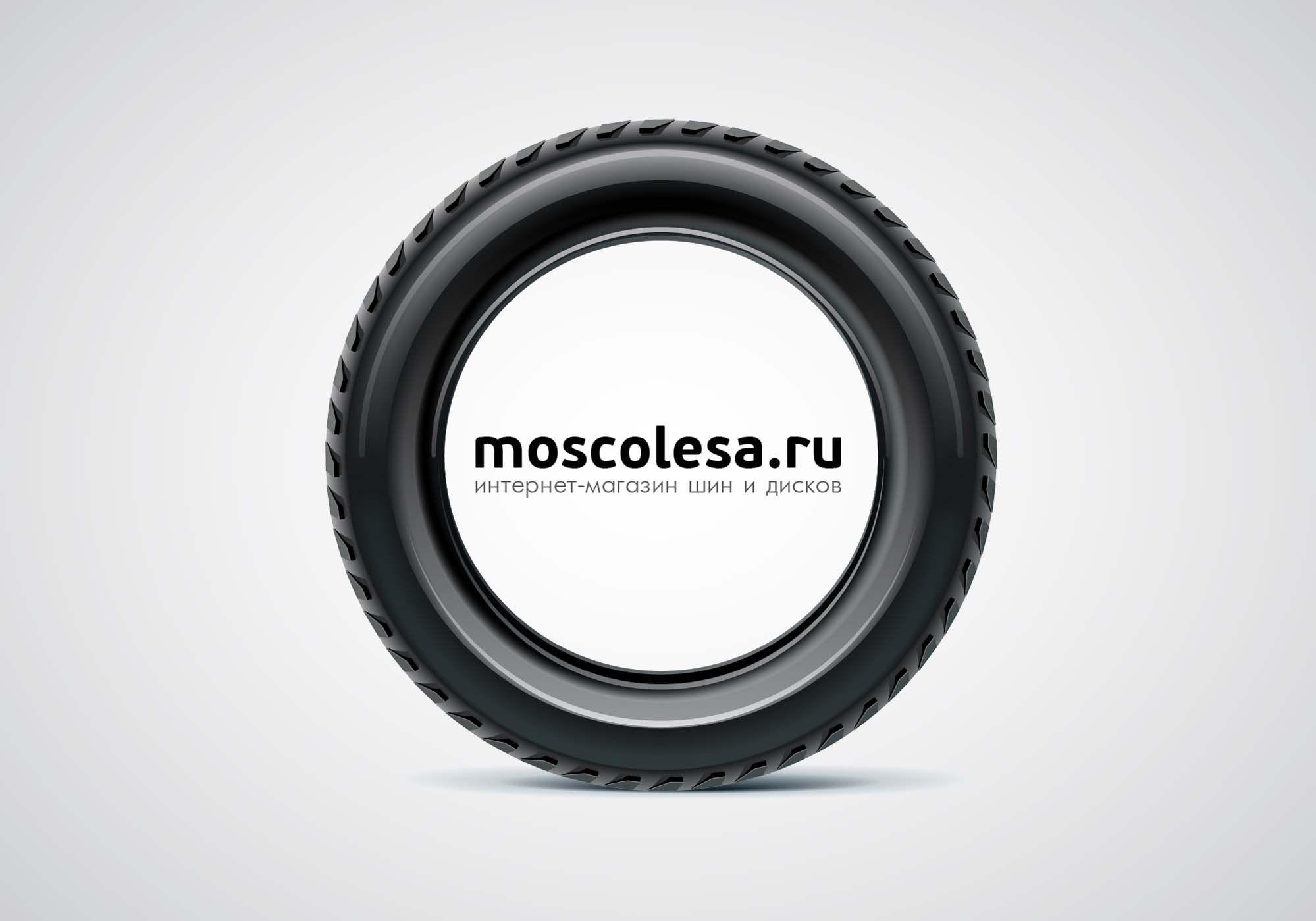 Лого и фир.стиль для ИМ шин и дисков. - дизайнер PUPIK