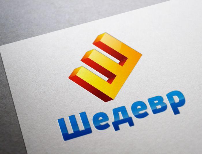 Логотип для брендинговой компании - дизайнер lestar65