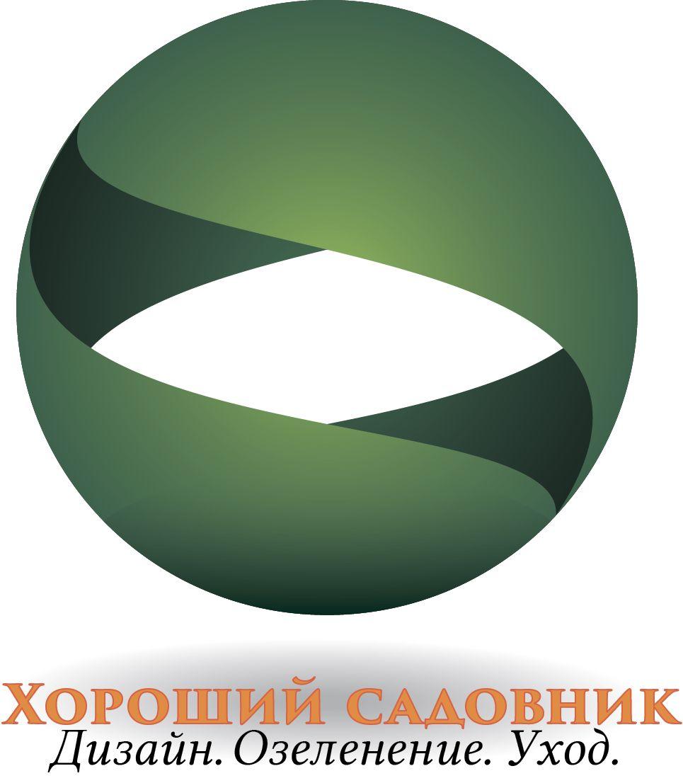 Фирменный стиль для компании по озеленению - дизайнер novatora