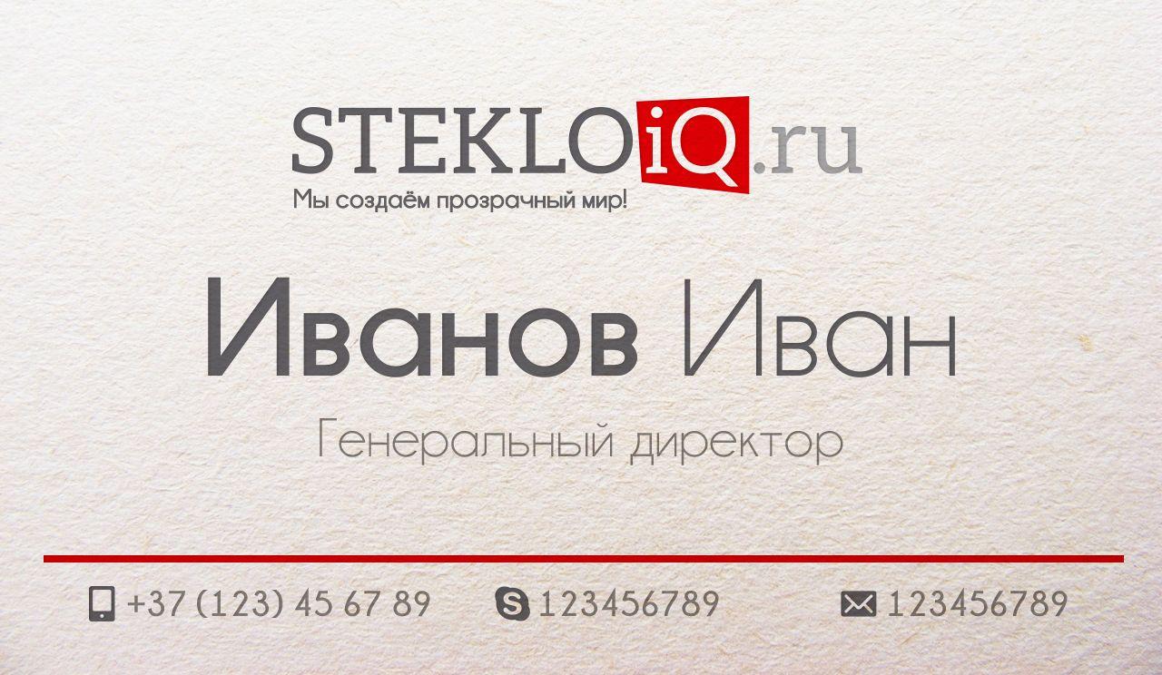Разработка логотипа для архитектурной студии. - дизайнер ekaterina_m