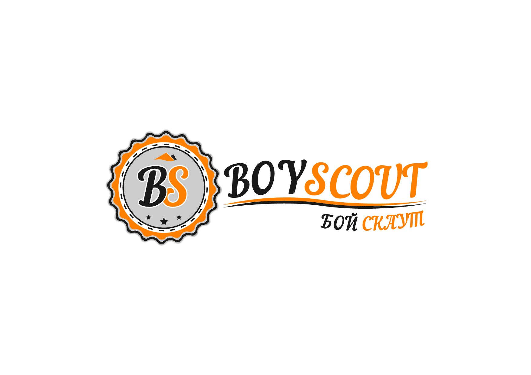 Логотип для сайта интернет-магазина BOY SCOUT - дизайнер demian754
