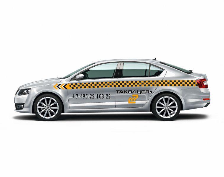 Рекламное оформление автомобиля такси - дизайнер fMjkE