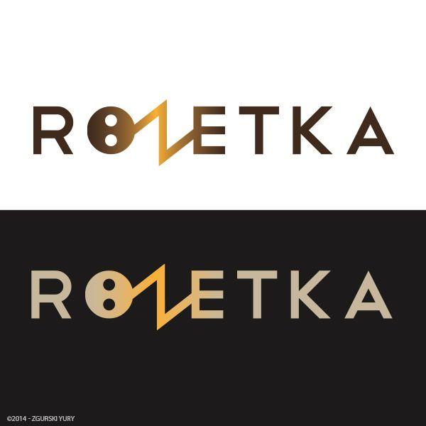 Логотип+Дизайн фирменного стиля для кофейни  - дизайнер Odinus