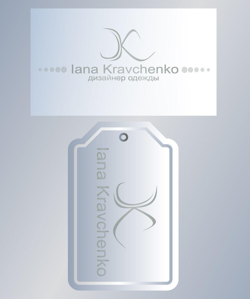 Логотипа и фир. стиля для дизайнера одежды - дизайнер Valentin1982
