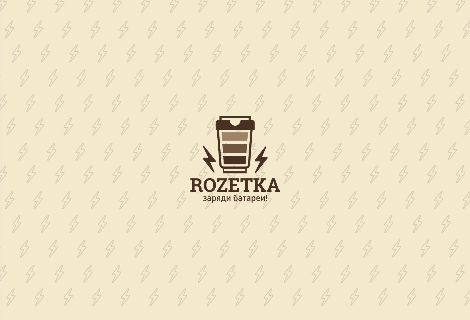 Логотип+Дизайн фирменного стиля для кофейни  - дизайнер simohayha