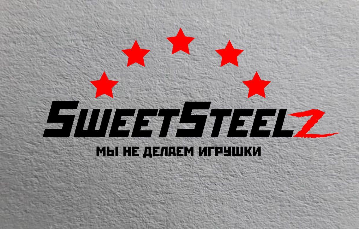 Лого и фирм. стиль для шоколадных военных моделей - дизайнер Kosandegor