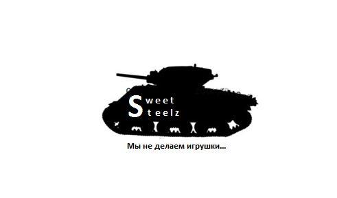 Лого и фирм. стиль для шоколадных военных моделей - дизайнер Oldish