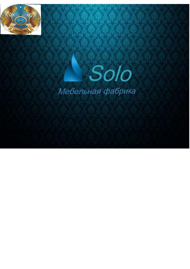 Редизайн логотипа - дизайнер xolod91