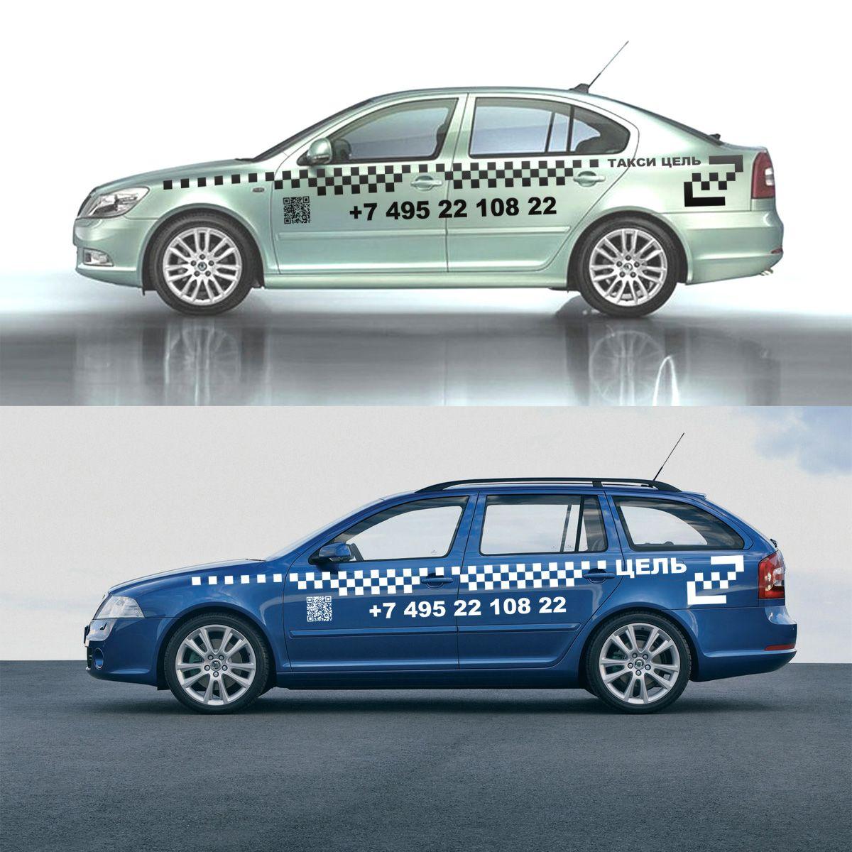 Рекламное оформление автомобиля такси - дизайнер stason2008