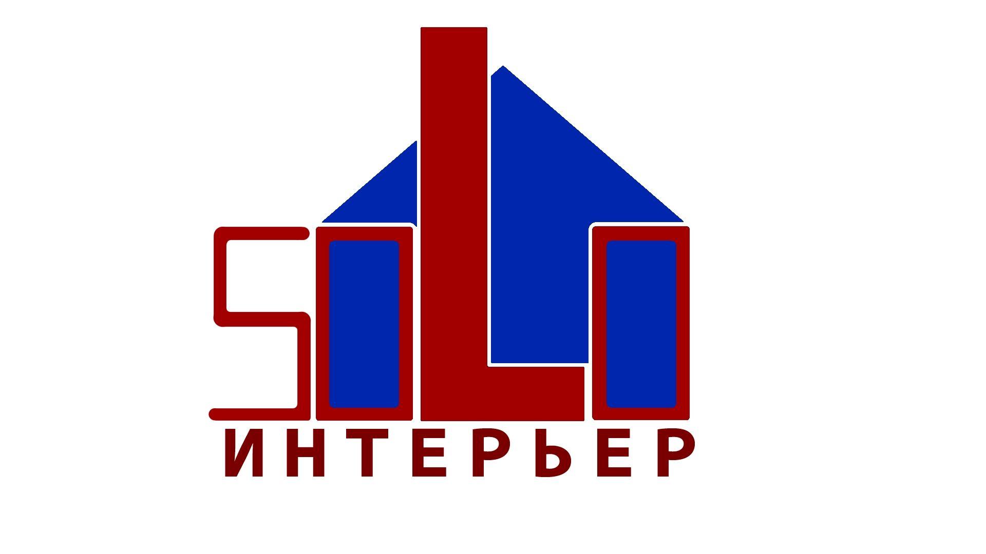 Редизайн логотипа - дизайнер zagretdinovt