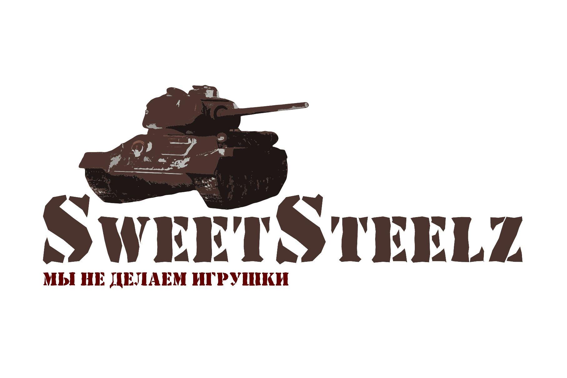 Лого и фирм. стиль для шоколадных военных моделей - дизайнер formant