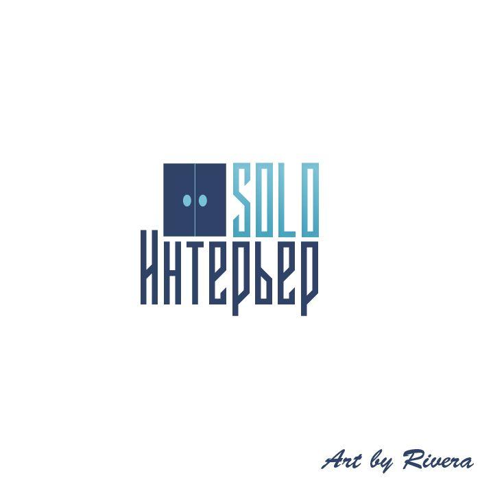 Редизайн логотипа - дизайнер rivera116