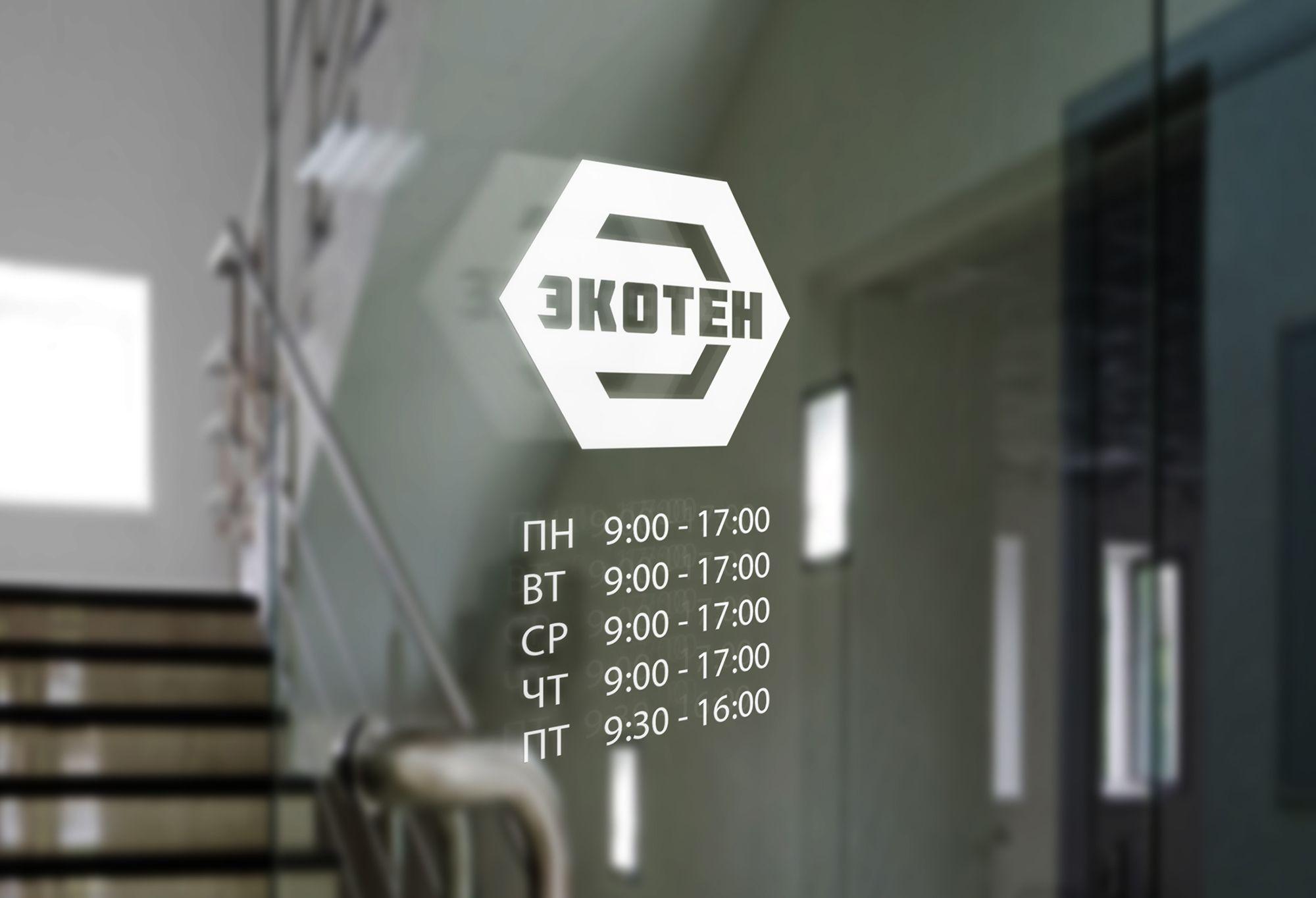 Логотип для научно - технического концерна - дизайнер IbrAzieV