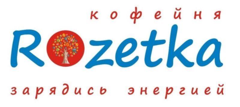 Логотип+Дизайн фирменного стиля для кофейни  - дизайнер Julie8_8