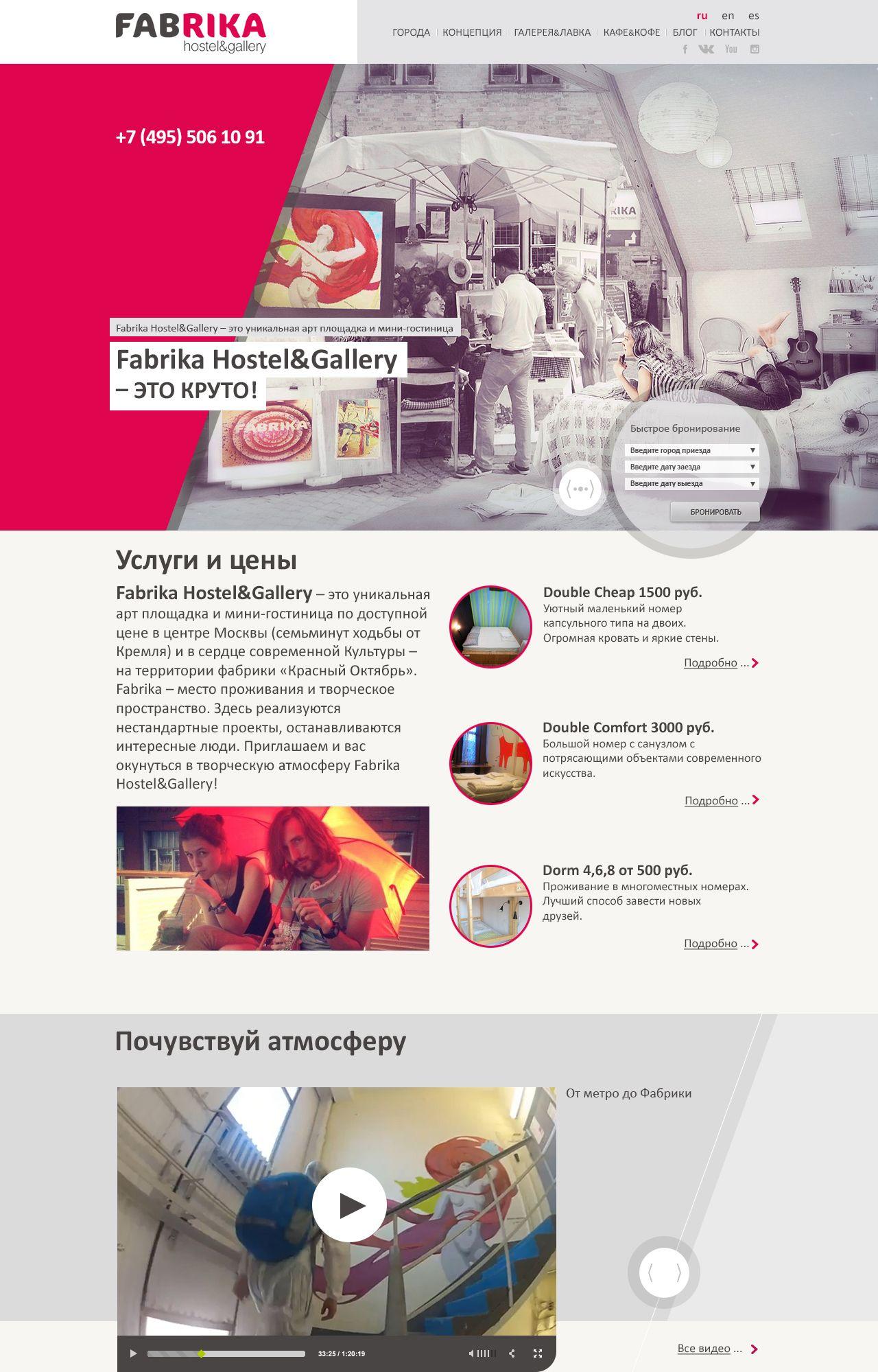 Разработка сайта арт пространства - дизайнер tyvriv