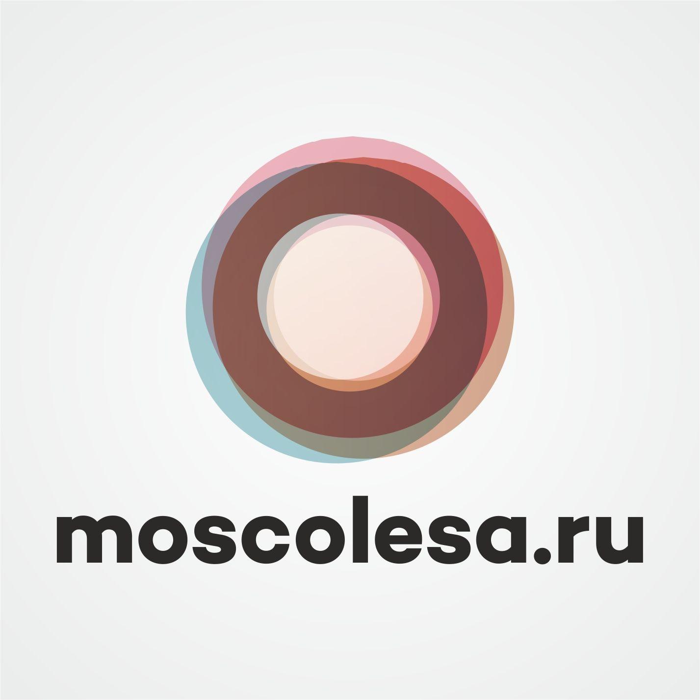 Лого и фир.стиль для ИМ шин и дисков. - дизайнер NickLight