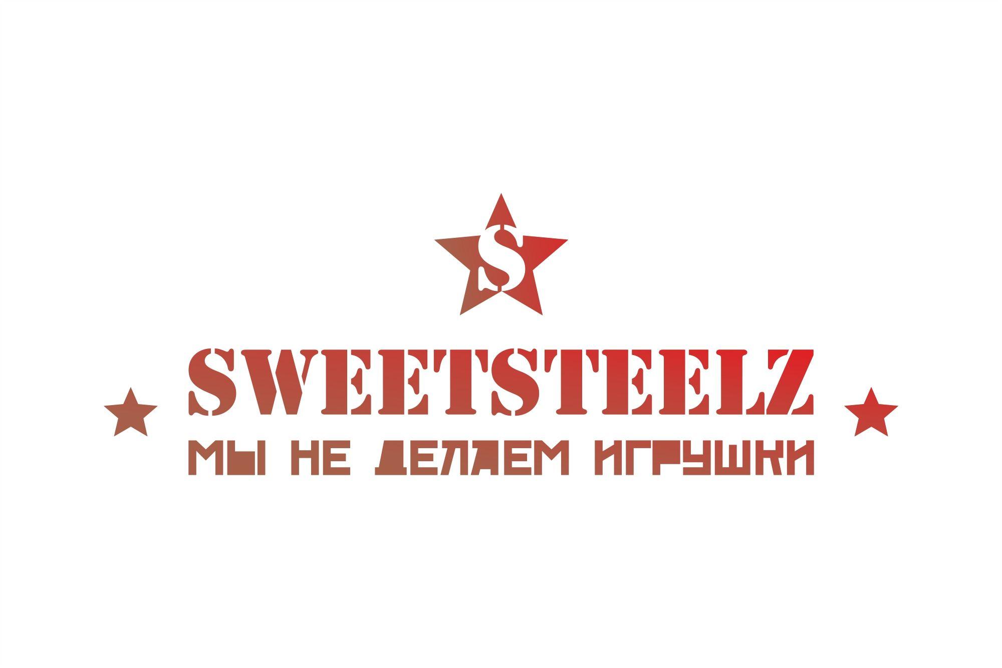 Лого и фирм. стиль для шоколадных военных моделей - дизайнер TRUESIBEARIAN