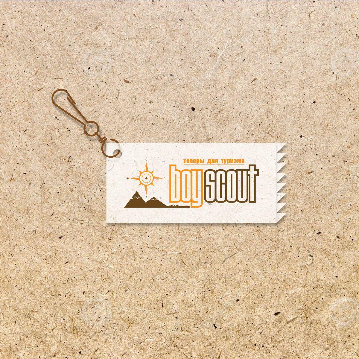 Логотип для сайта интернет-магазина BOY SCOUT - дизайнер Evzenka