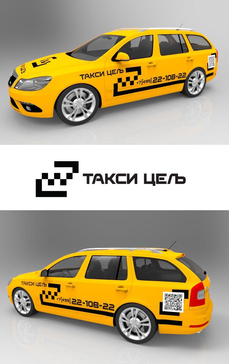 Рекламное оформление автомобиля такси - дизайнер Peredvignik