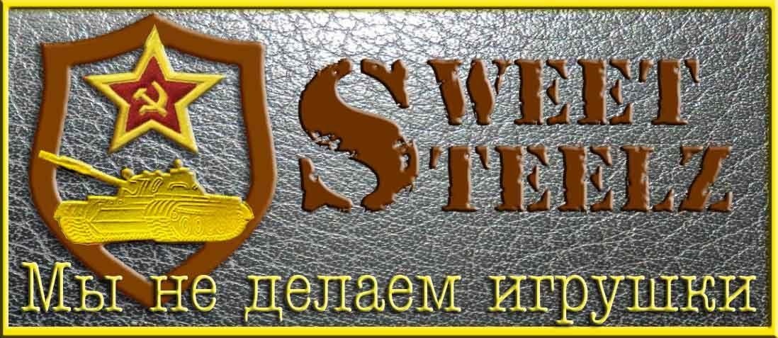 Лого и фирм. стиль для шоколадных военных моделей - дизайнер atmannn