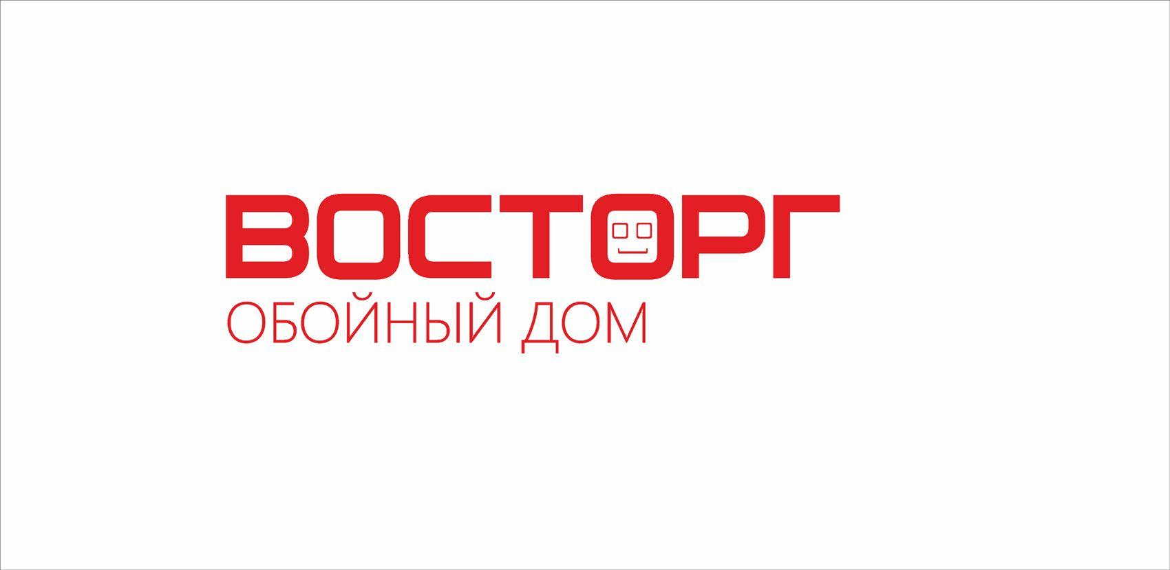 Логотип обойного дома - дизайнер lopatin2