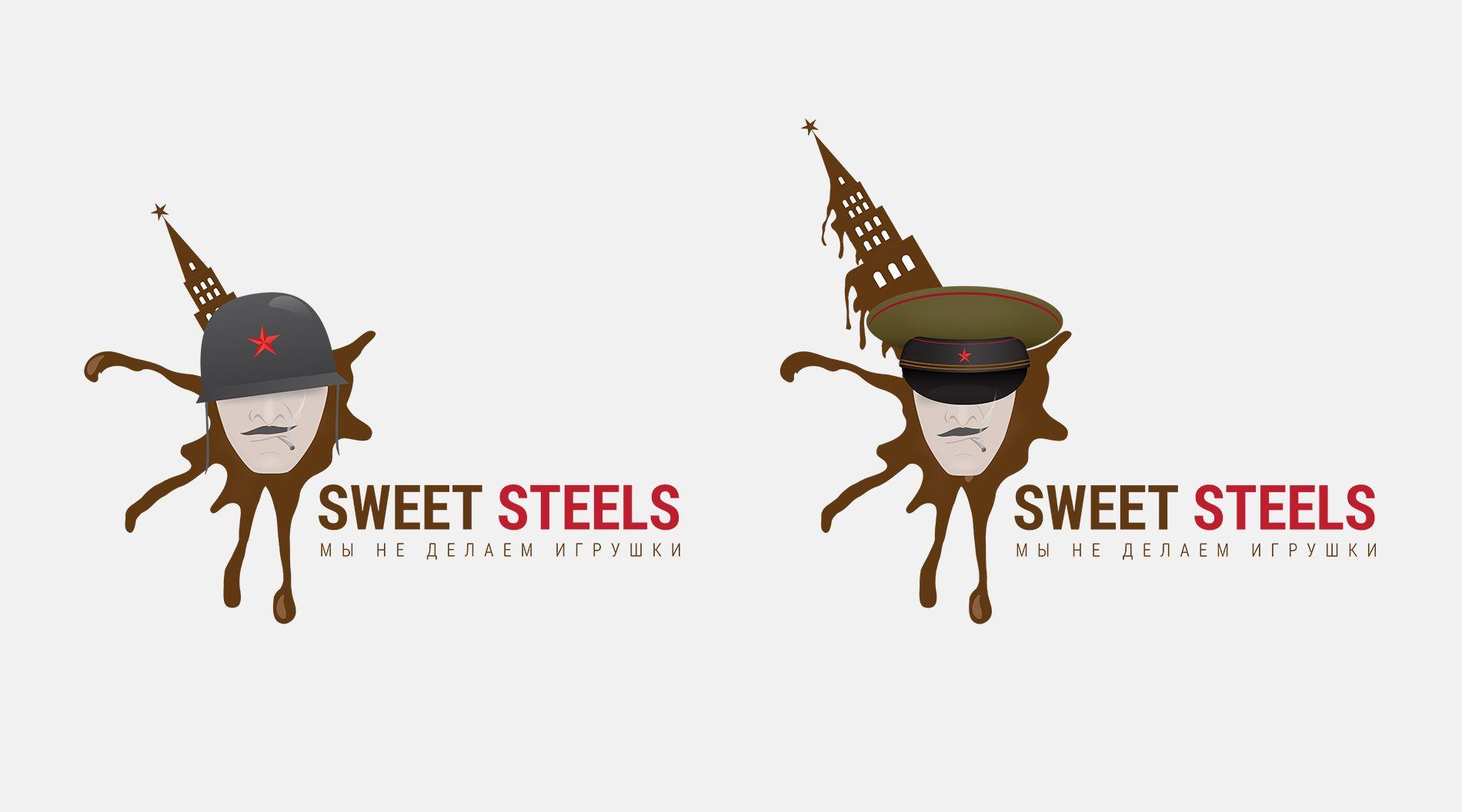 Лого и фирм. стиль для шоколадных военных моделей - дизайнер DynamicMotion