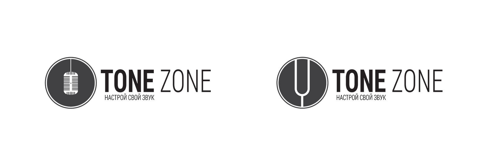 Лого и фирм. стиль инет-магазина муз. инструментов - дизайнер DynamicMotion