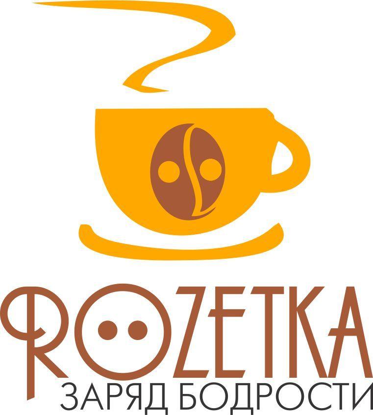 Логотип+Дизайн фирменного стиля для кофейни  - дизайнер design03