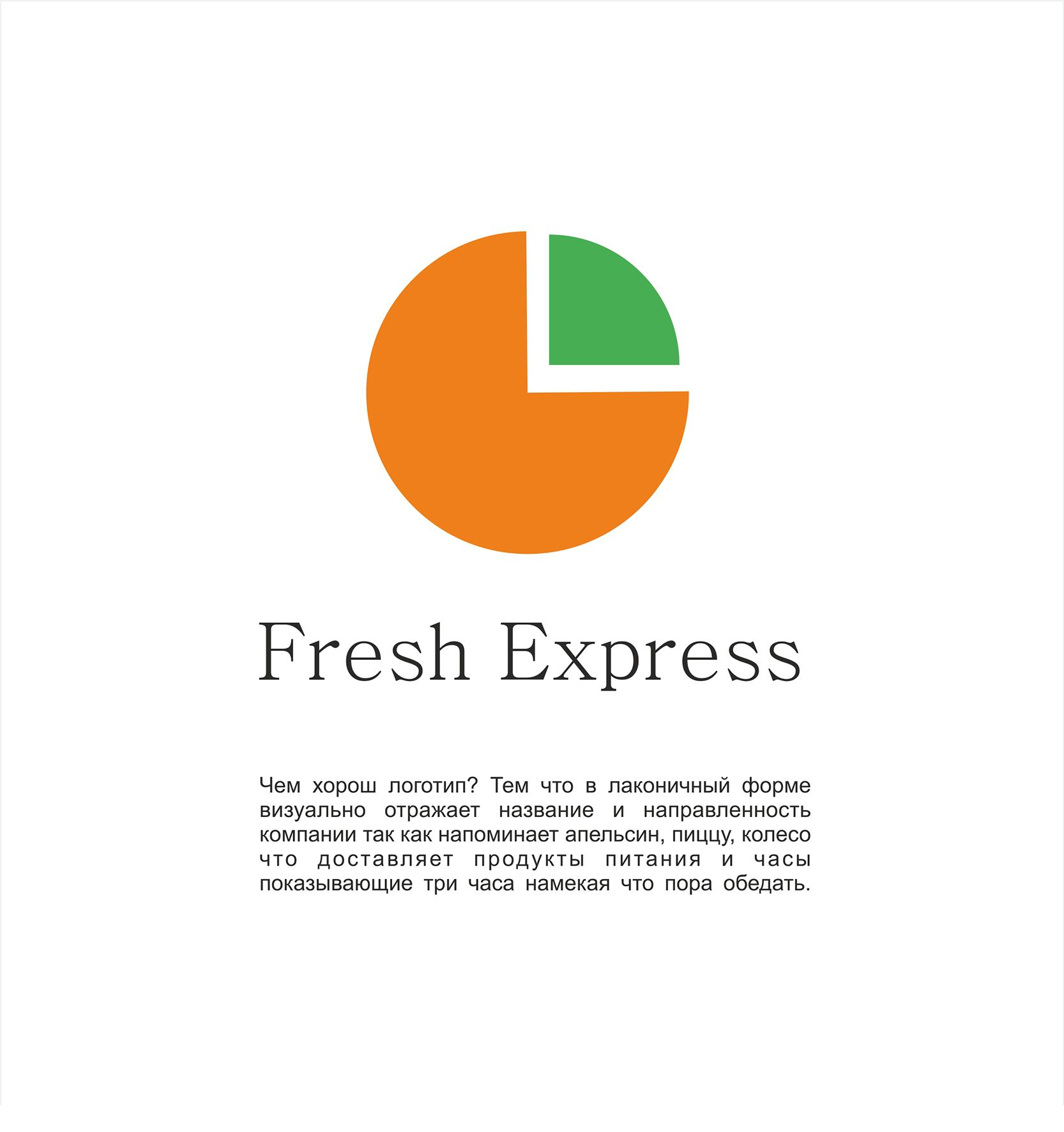Логотип для новой компании