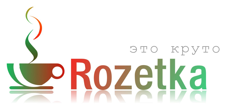 Логотип+Дизайн фирменного стиля для кофейни  - дизайнер BeSSpaloFF