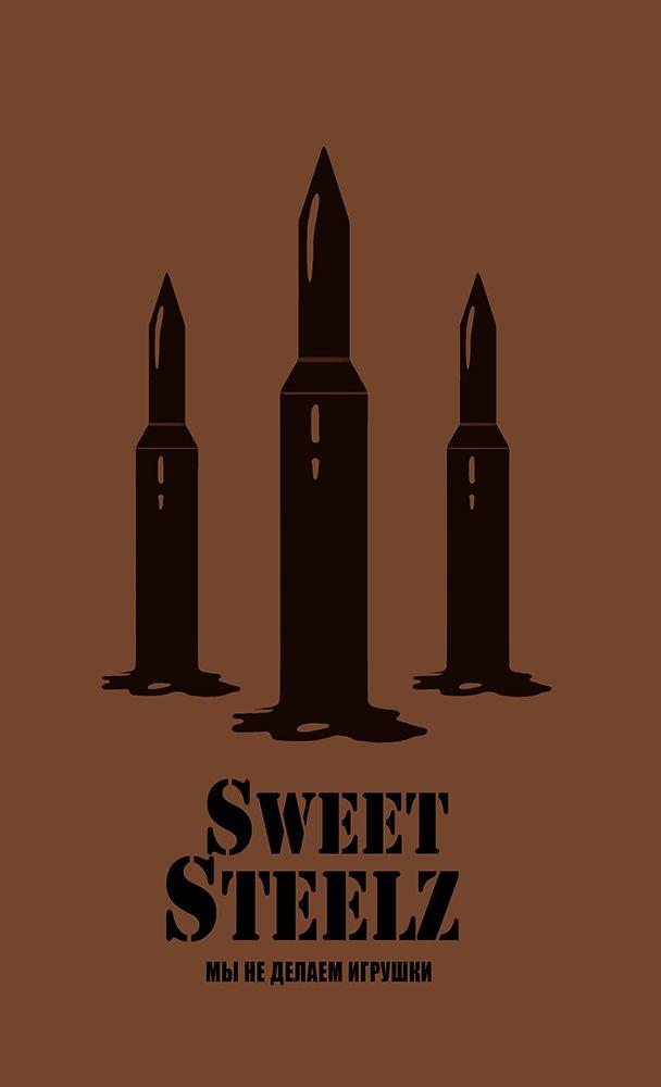 Лого и фирм. стиль для шоколадных военных моделей - дизайнер elfenoir