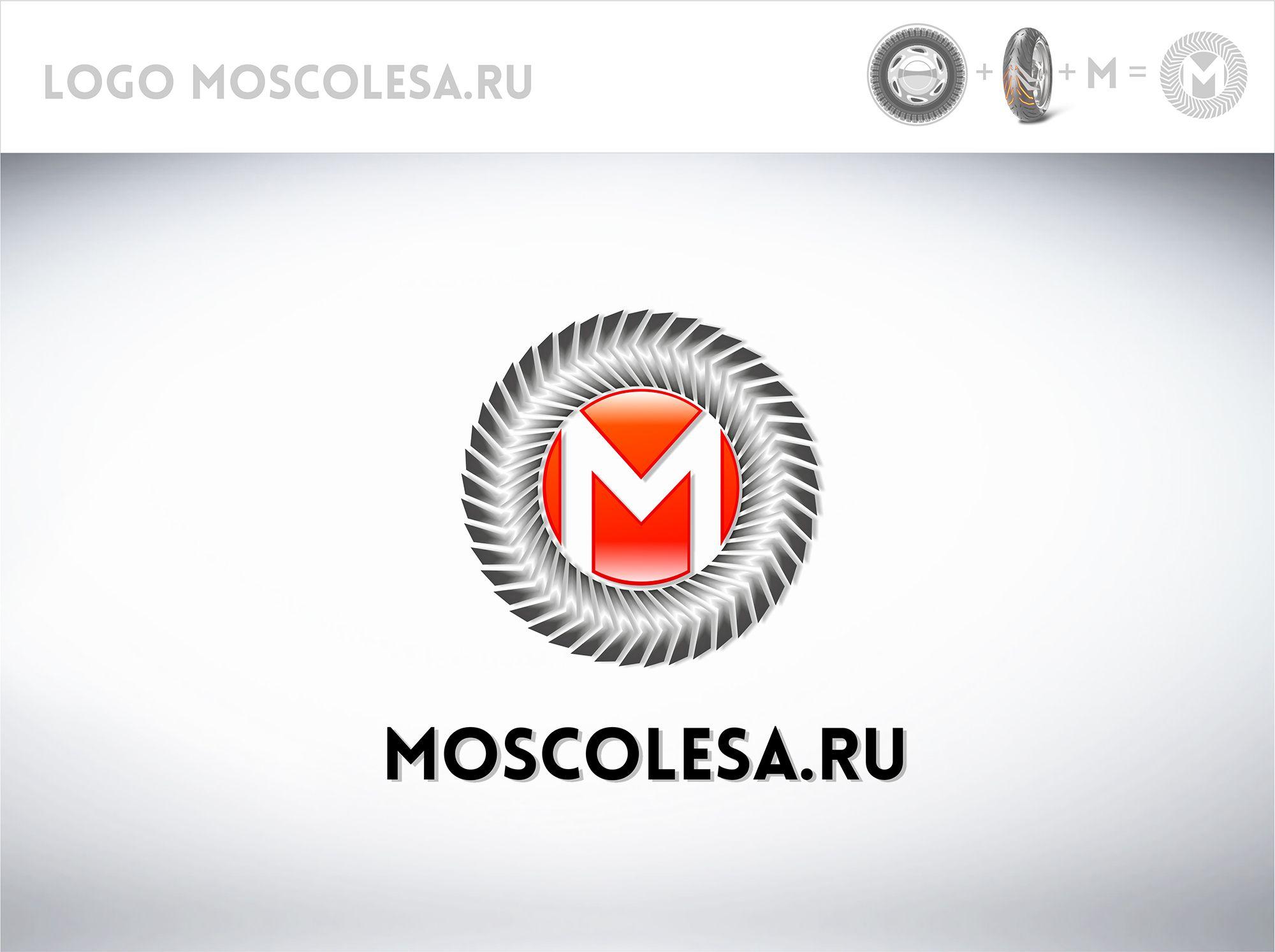 Лого и фир.стиль для ИМ шин и дисков. - дизайнер Anna_Zhura