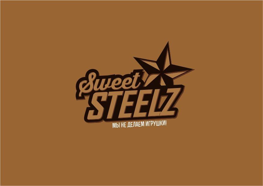 Лого и фирм. стиль для шоколадных военных моделей - дизайнер OlegSoyka